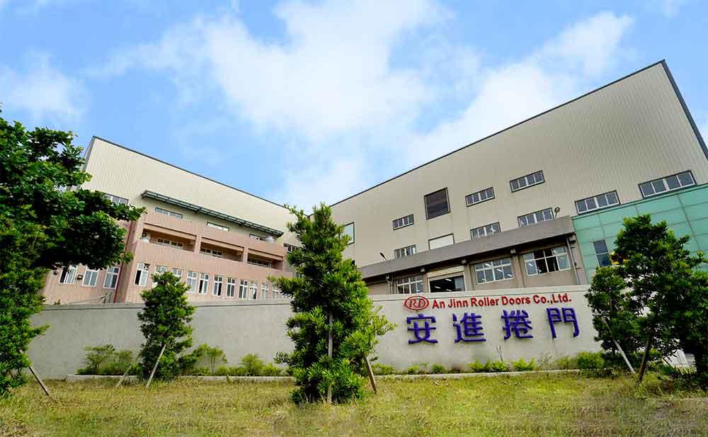 an jinn roller door factory head office