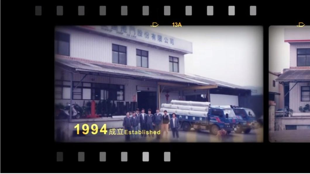 An Jinn Roller Doors Brand History, gratitude with blessing