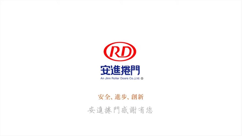an jinn roller door brand charity image